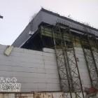ŠOK!!! V Černobylu se hroutí střechy! Zemřeme?!
