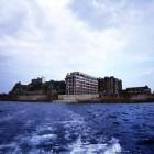 Ostrov duchů – Hashima, Japonsko