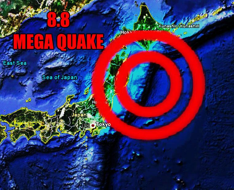 Mega zemětřesení: Hodina, která otřásla Japonskem (TV film)