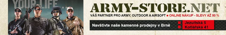 Army-Store.net